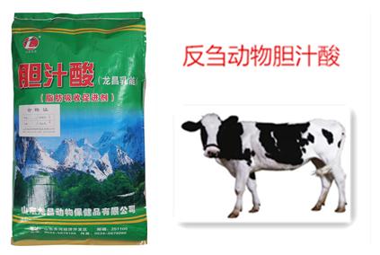 反刍动物胆汁酸