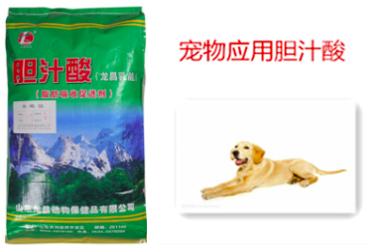 宠物应用胆汁酸